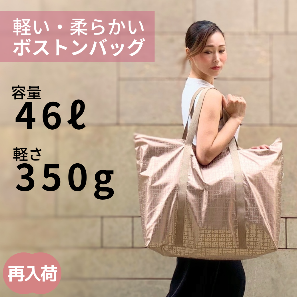 """<a href=""""https://www.shop-yamatoya.com/shopdetail/000000000819/006/O/page1/recommend/?utm_source=newsletter&utm_medium=email&utm_campaign=20201108""""><strong>ランドリーキング</strong></a>"""