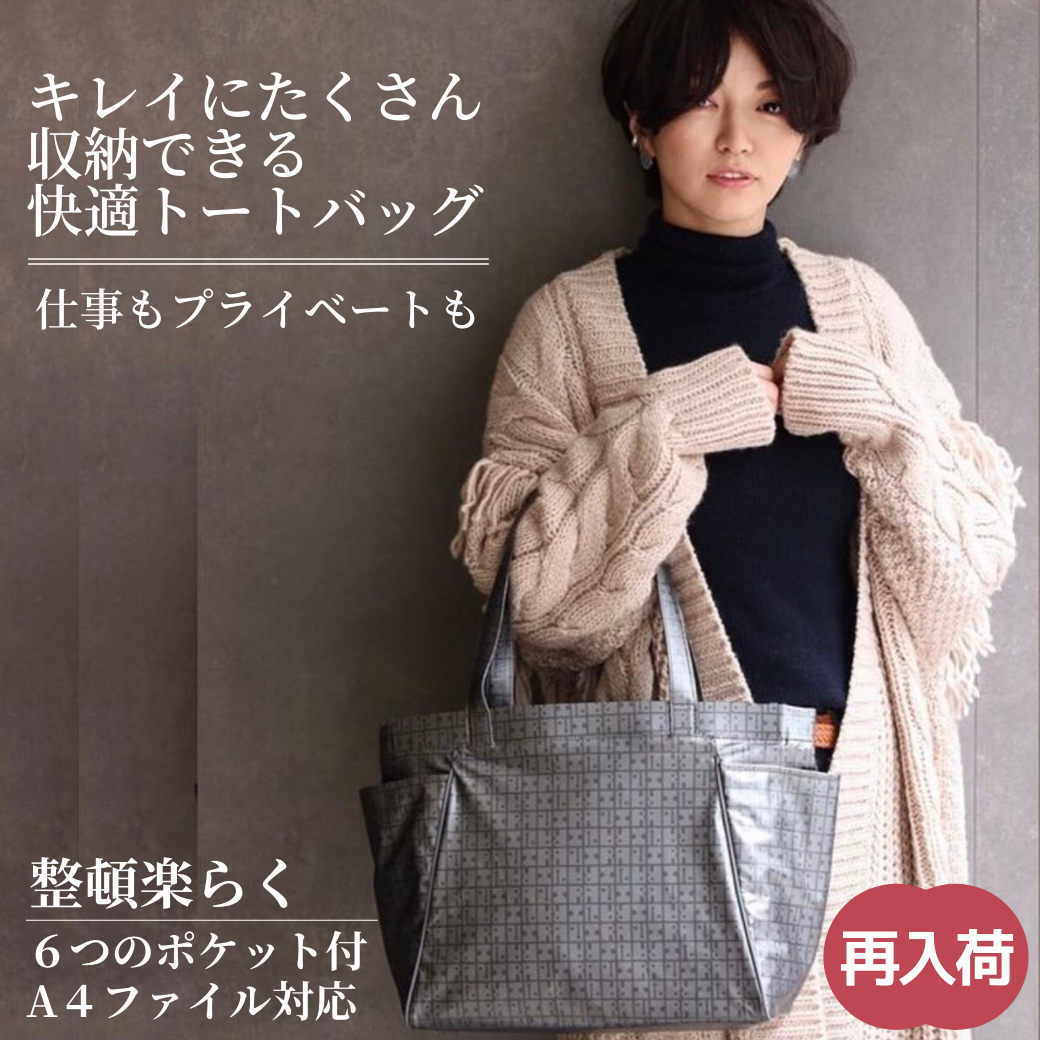 """<a rel=""""noreferrer noopener"""" href=""""https://www.shop-yamatoya.com/shopdetail/000000000521/010/P/page1/price/?utm_source=newsletter&utm_medium=email&utm_campaign=20201128"""" target=""""_blank""""><strong>サイドポケットトート</strong></a>"""