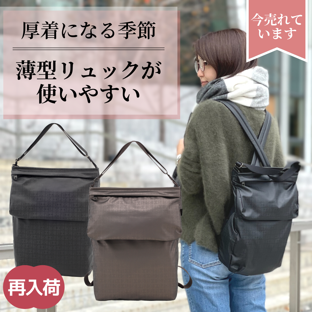 """<a rel=""""noreferrer noopener"""" href=""""https://www.shop-yamatoya.com/shopdetail/000000000773/006/O/page1/recommend/?utm_source=newsletter&utm_medium=email&utm_campaign=20201127"""" target=""""_blank""""><strong>ショルダーリュック</strong></a>"""